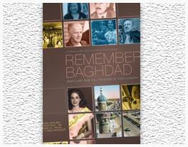 זכרו את בגדד