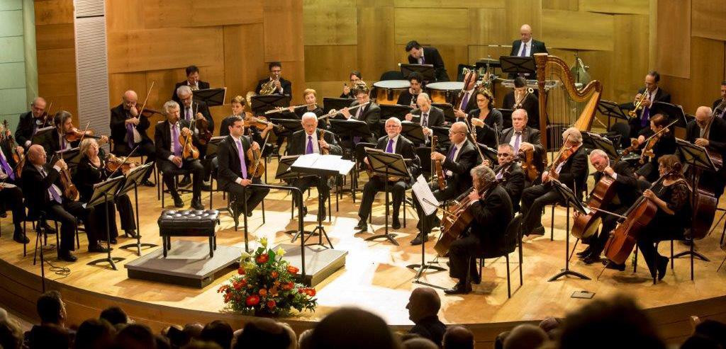 תזמורת סימפונט רעננה