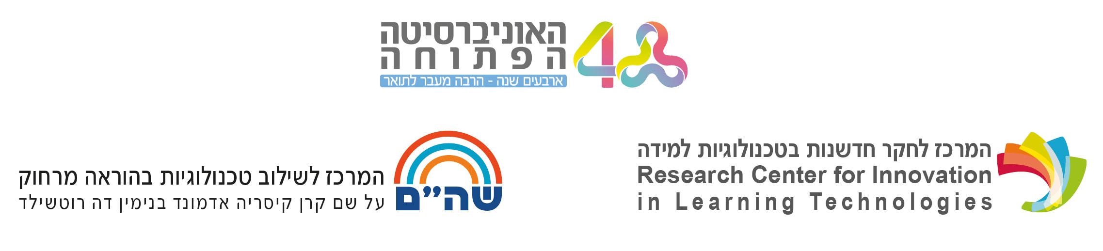 Logo40ForLettersHe2