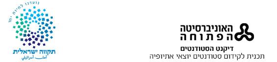 ETIOPIM-opLOGO