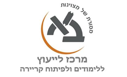 logo-barilan