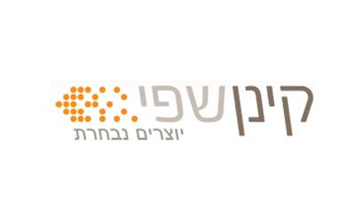 logo-kinan-shefi