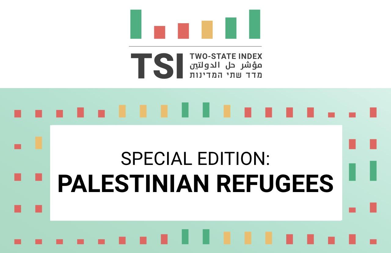 TSISEPalestinianRefugees