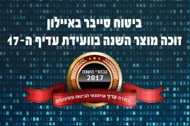 cyber_insurance