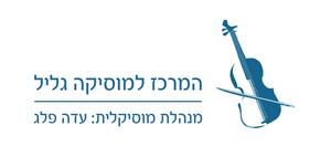 Galelli-music-center-logo_300x180_100