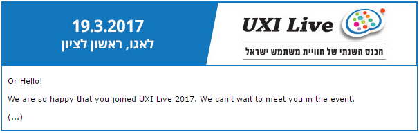 ux congress