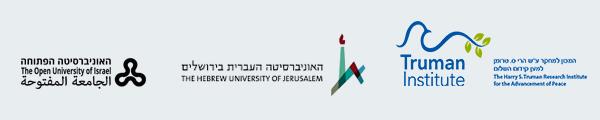 לוגואים מימין לשמאל: מכון טרומן, האוניברסיטה העברית, האוניברסיטה הפתוחה