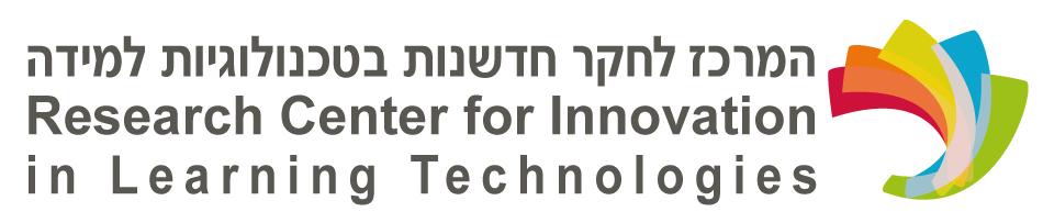 המרכז לחקר חדשנות, שהם
