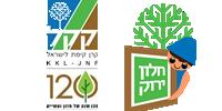 newslatter-logo-120yaers-100-200