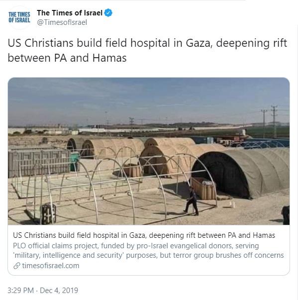 GazaFieldHospital