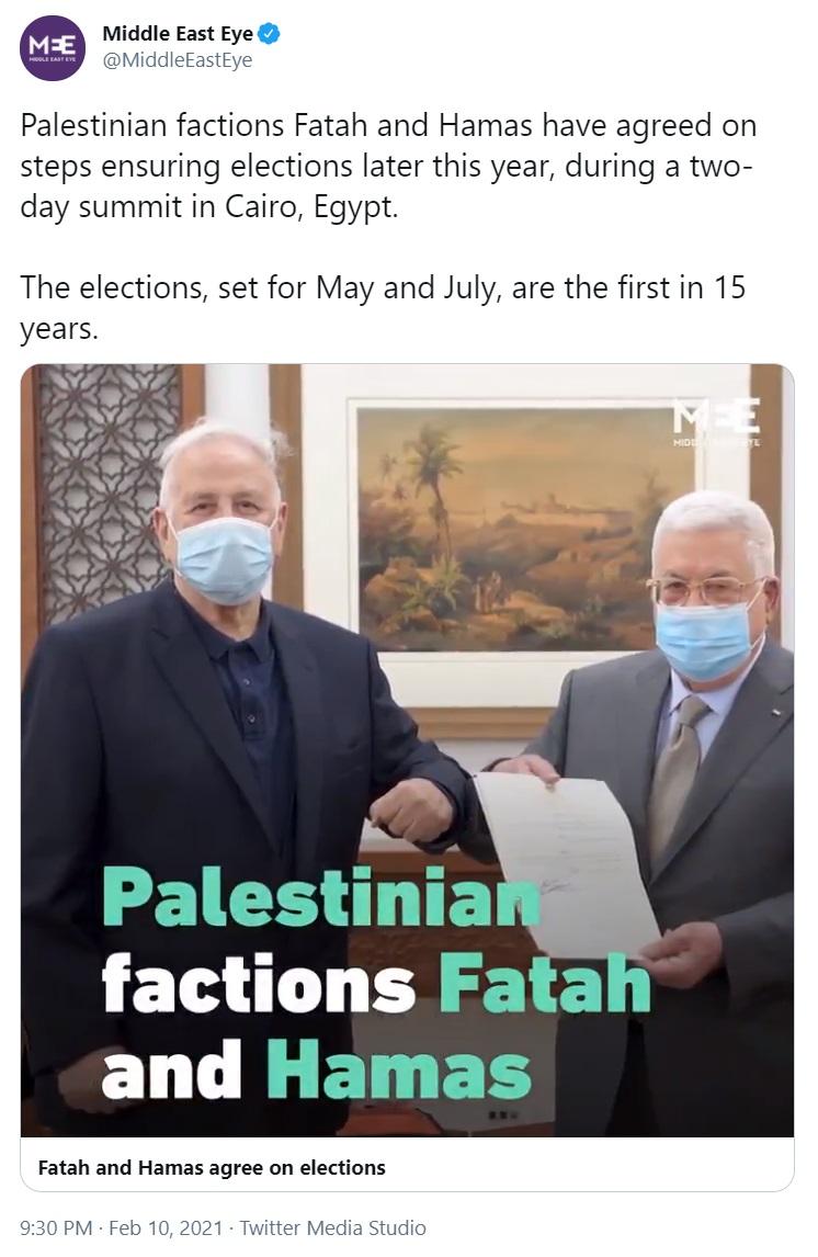 FatahHamasCairo