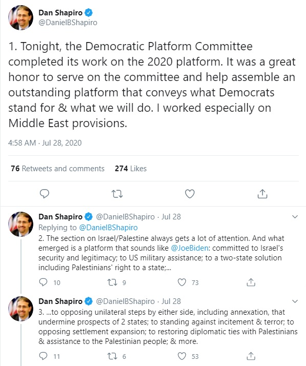 ShapiroDNCPlatform