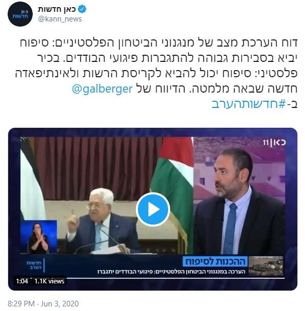 PalestiniansJuneHEB