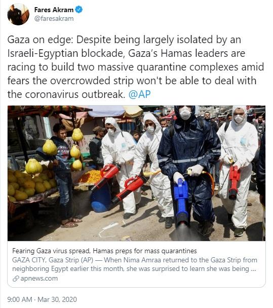 GazaCOVID