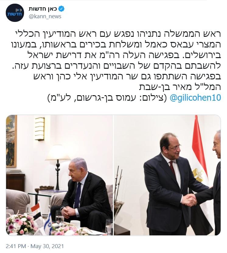 IsraelEgyptHEB