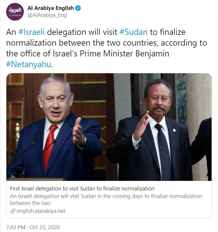 IsraelSudan