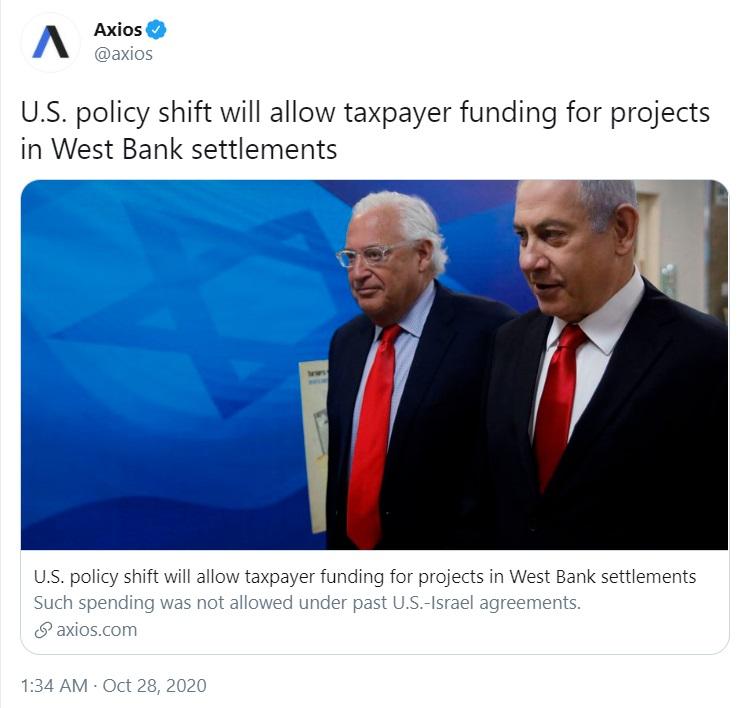 SettlementsTaxpayerFunding