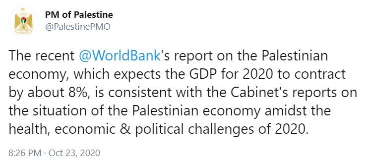 PMOworldbank