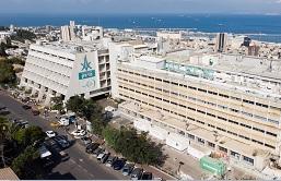 Bnai_Zion_Hospital